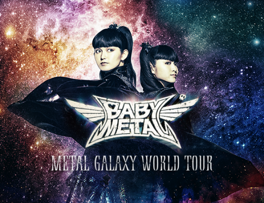 Legend - Metal Galaxy